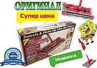 НОВЫЙ Электровеник Swivel Sweeper+ПОДАРКИ ГАРАНИЯ