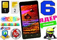 НОВЫЙ HTC P9! 6 ЯДЕР,GPS,Камера 5,2 СИМ +ЧЕХОЛ 3G