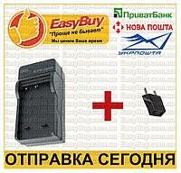 Зарядное устройство батарей для SONY NP-BG1 NPBG1 NPFG1 NP-FG1
