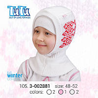 Шапка-шлем TuTu детская модель 3-002881