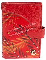 Стильная элитная кожаная документница высокого качества LOUI VEARNER art. LOU038-2041B красный цвет