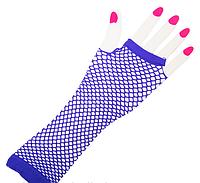 Митенки длинные (фиолетовые)