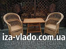 Плетеная мебель из лозы для сада. Набор «Простой с шуфладой», фото 2