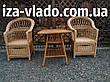 Плетеная мебель из лозы для сада. Набор «Простой с шуфладой», фото 3