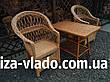 Плетеная мебель из лозы для сада. Набор «Простой с шуфладой», фото 4