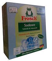 Таблетки для посудомоечной машины Фрош/Frosch --30 шт