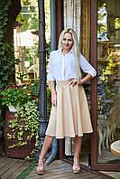 Женская красивая юбка ниже колена бежевая