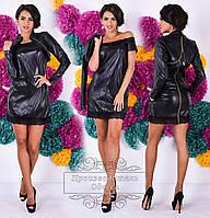 Короткое кожаное платье с болеро ОА 320-NW