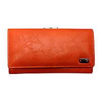 Кошелёк женский K425 оранжевый