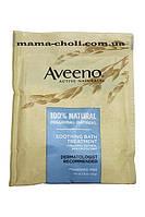 Успокаивающая добавка для ванной от экземы Aveeno
