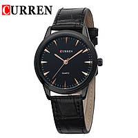 Наручные часы Curren 8119