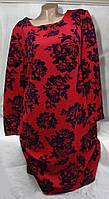 Платье женское модное полубаталл арт.259