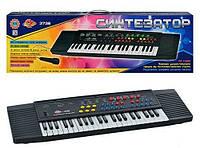 Детский синтезатор (SK 3738)