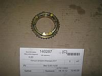 Кольцо синхрон.2 передачи Geely EC7