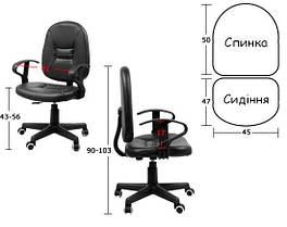 Офисное кожаное кресло EKO 3045 три цвета, фото 3