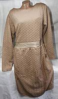 Платье женское модное полубаталл арт.2038