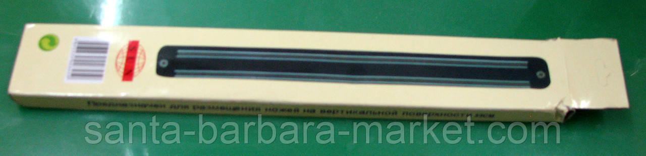Планка магнитная 33х5см №16602