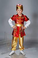 Детский карнавальный костюм Иван Царевич