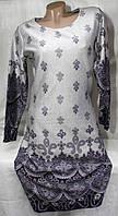 Платье женское модное полубаталл арт.257