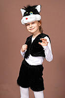 Детский карнавальный костюм Кот Кошка Котенок