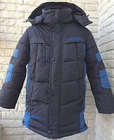 Зимнее пальто на мальчика 6-10 лет.
