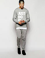 Мужской  серый спортивный костюм Nike Just Do It