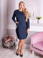 Теплое вязаное женское платье №1695
