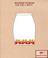 Заготовка юбки под вышивку бисером СпЖ-148-1 (ВАР.2). ВОРОЖЕЯ ЧЕРВОНА
