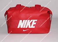 Женская сумка Nike B13