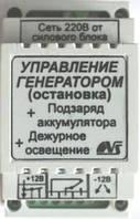 Дежурный заряд аккумулятора. Аварийное освещение