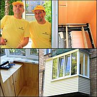 Что нужно учесть и с чего начать ремонт балкона