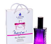 Мини парфюм Lanvin Marry Me в подарочной упаковке 50 ml