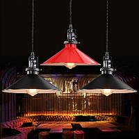 Подвесной светильник LOFT [ Exclusive series of dome light lamps Edison Vintage ]