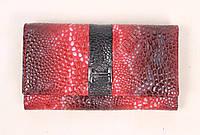 Кошелек Hermes A23-035-1