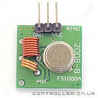 MX-FS-03V - беспроводной  передатчик 433МГц