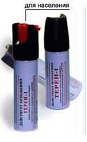 Законный Аэрозольный (газовый) баллончик Терен-1, газовый (слезоточивый) баллон МВД
