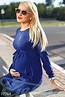 Туника для беременных -бесплатная доставка