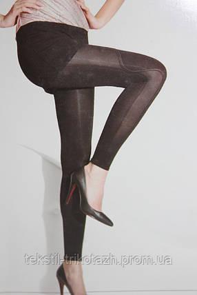 Лосины женские № 929 размер 44-46, 280 ДЕН (уп 6 шт), фото 2
