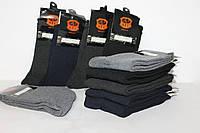 Носок мужской махровый BFL A-08