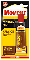 Клей туба Момент Марафон на ед. блистере (укр.упаковка), 30 мл