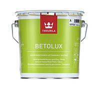 Краска для пола TIKKURILA БЕТОЛЮКС, 2,7 л, база А (6408070005514)