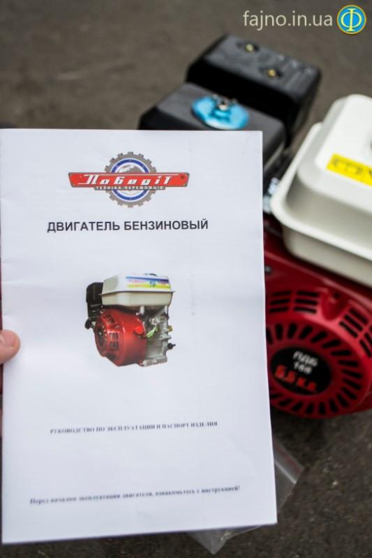 Двигатель бензиновый Победит ПБД-168 (5.5 л.с.)