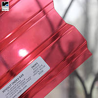 Красный прозрачный шифер Ондекс 3*1,09м