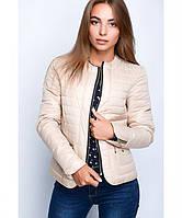 Женская стеганая куртка-пиджак