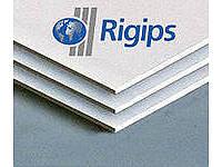 Гипсокартон потолочный Rigips 9,5х1200х2500 (3 м2)