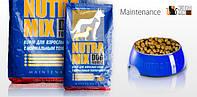 Nutra Mix Dog Formula MAINTENANCE (Нутра Микс) корм для собак с нормальной активностью 7.5 кг