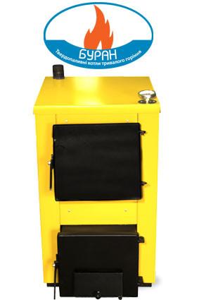 Твердопаливні котли Буран міні (mini) - Україна