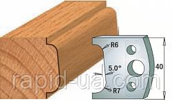 Комплекты фигурных ножей CMT серии 690/691 #002