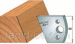 Комплекты фигурных ножей CMT серии 690/691 #001