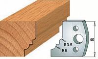 Комплекты фигурных ножей CMT серии 690/691 #019